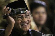 '인니 기술의 아버지' 하비비 前 대통령, 심부전증으로 별세…향년 83세