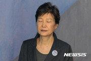 박근혜 前대통령 16일 입원 어깨수술… 수감뒤 첫 구치소밖 생활