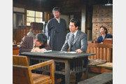 [TV속 영화관]1940년대 일제 감시망 피해 '우리말 사전' 만들려는 사람들