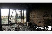 추석 연휴 첫날 광주 아파트서 화재로 50대 부부 숨져…4명 부상