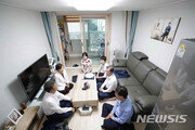 """영유아가구 84% """"출산후 집 구입 필요""""…자녀 클수록 부담↑"""