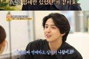 """'썸바이벌' 김기범 """"1년간 집에만 있어…진짜 연애하고파"""""""