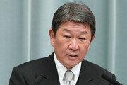 """모테기 日 신임 외무상 """"韓 국제법 위반상태 시정 강하게 요구할 것"""""""