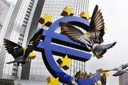 ECB, 마이너스 금리 더 내리고 채권매입 재개