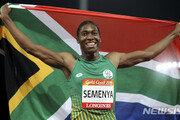 세메냐, 도하서 열리는 2011년 금메달 수여식 불참