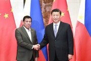 """두테르테 """"시진핑, 남중국해 주권 판정 보류하면 개발권 양도 제의"""""""