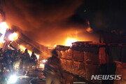 구미 섬유공장 화재 '대응 1단계'…2시간여 만에 진화