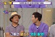 """'해투4' 박해수 """"'슬기로운 감빵생활' 이후 뜸했다""""…이유는"""