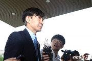 의혹 폭주·끝장문답·압수수색…조국의 '20년 같은 36일'