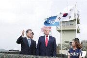 文대통령, 22~26일 유엔총회 참석차 뉴욕行…트럼프와 정상회담