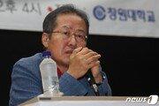 """홍준표, 나경원 겨냥 """"이제 내려오라…더 버티면 추해져"""""""