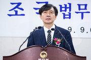 조국, 14일 故김홍영 검사 묘소 참배…검찰개혁 명분 쌓나