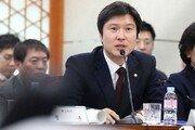 '조국에 첫 쓴소리' 김해영 향한 비판이 아쉬운 이유