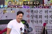 '2019 아육대' 이상훈·봉중근, 신설 종목 '투구' 위한 축하 시구