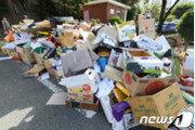 추석선물이 남긴 명절쓰레기 재활용…'양파망 O·보자기 X'