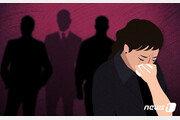 '조덕제 강제추행' 피해자에 9차례 '악플' 40대 여성 벌금형