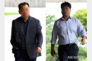 檢, '조국펀드' 투자 업체 대표 재소환…영장기각 사흘만