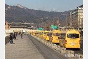 '유치원 3법 반대 시위' 한유총 회원들…1심 벌금형