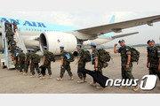 軍, 16~20일 인도네시아서 PKO·지뢰제거 연합훈련 참가