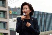 """조국 사태 책임론 휩싸인 나경원…'사퇴론'에 """"그정돈 아냐"""" 반론도"""