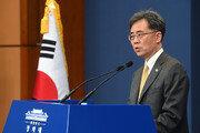 정부, 이르면 이번주 화이트리스트서 일본 제외