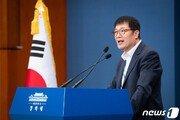 """靑 """"금년 취업자 증가, 20만명 상당폭 상회할 것…정책 성과"""""""