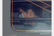 '어깨 통증 호소' 박근혜 전 대통령, 수술 위해 16일 입원