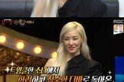 """""""아이돌→아티스트되고파"""" '복면가왕' 소시 티파니의 도전"""