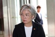 """외교부 """"향후 북미 실무협상 시기·장소 등 논의 예상"""""""