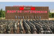 중러, 대규모 연합 군사훈련 16일 시작…13만명 병력 동원