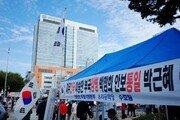 """박근혜 수술병원 앞 천막 세운 우리공화당 """"대통령 맞이하자"""""""