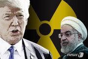 트럼프-로하니, '사우디 사태'에도 유엔총회서 만날까?