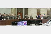 """한미연합사 前부사령관들 """"北비핵화까지 전작권 전환 연기해야"""""""