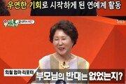 """'미우새' 이상윤, 전국 상위 1% 성적…""""내성적 성격에 연기 시작"""""""