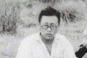 """""""한국인 강제징용 노동자, 광복 후 일본 노동운동 이끌었다"""""""