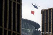 중국, 10월 1일 국경절 앞두고 보안 대폭 강화