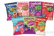 오리온, 젤리 제품 통합 브랜드 '오리온 젤리' 선보여