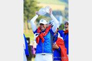 솔하임컵 우승으로 프로 인생 마무리한 페테르센