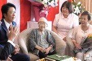 """세계 최고령 116세 日할머니 """"가진 힘 모두에 나눠주고 파"""""""