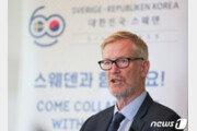 """""""北 핵탄두 10개 늘어 30∼40개…비핵화 명확한 정의부터 해야"""""""