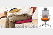 피곤한 허리, 편안하게 건강하게… 쑥쑥 크는 교정방석-의자 시장