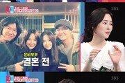 '동상이몽2' 윤상현, 이효리♥이상순 앞에서 '과묵'…호칭 정리 덜 돼