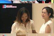 '동상이몽2' 이효리·메이비, 오랜만에 만난 절친들의 과거 회상