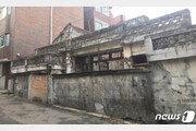 서울시, 1년 이상 방치된 '빈집' 2940가구…임대주택으로 개발