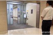 박근혜, 입원 하루만에 어깨수술…오후께 경과 설명