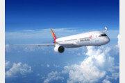 아시아나항공, 포르투갈 리스본 단독 운항