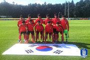 U-17 남자대표팀, 월드컵 대비 국내 최종 훈련 명단 확정