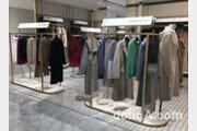 신세계백화점 '분더샵 컬렉션', 영국 해러즈 백화점 입점