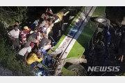 필리핀서 트럭 절벽 밑으로 추락…최소 15명 숨져