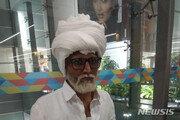 80대 노인으로 변장한 30대 인도男, 美가려다 공항서 '덜미'